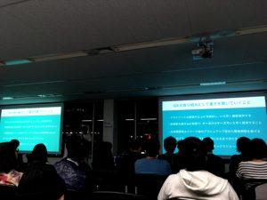 プレイド 右田氏:サービスの転換期とUX改善