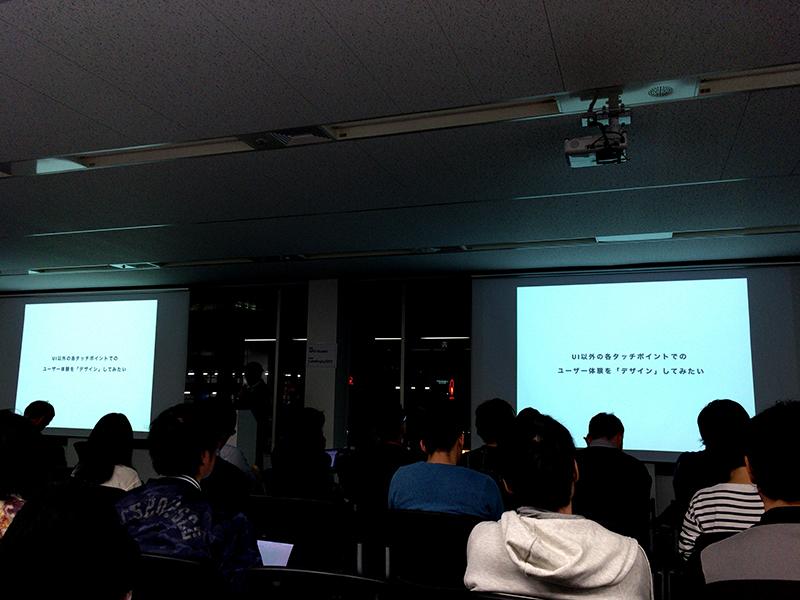 弁護士ドットコム 佐伯氏:UXとCS(カスタマーサクセス)