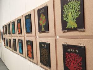 『夜の木』の歴代の表紙