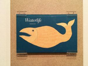 『水のいきもの』初版